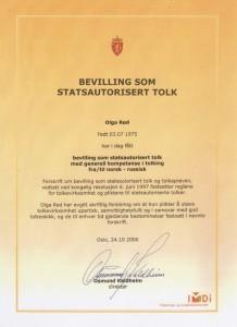 Statsautorisert tolk Olga Rød